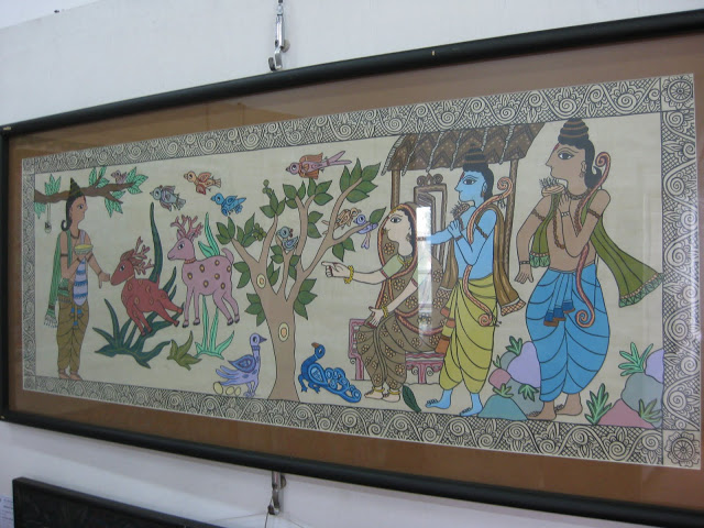 Terai paintings